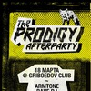 18 Марта - The Prodigy Afterparty @ Грибоедов