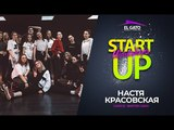Cardi B - Bartier cardi   Start Up Workshops   Anastasia Krasovskaya