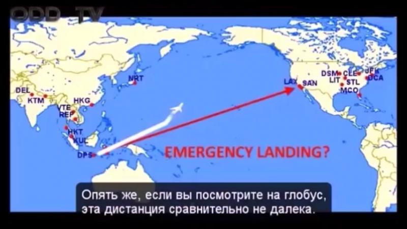 Парадоксы Плоской Земли Почему полет из Москвы на Кубу лежит через Север хотя Гавана на Юге