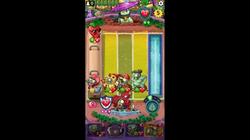 Plants vs. Zombies: Heroes. Неделя высокого напряжения. Задание дня: Взгляд в Будущее (18.03.18).