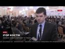 II Renewable Energy Forum'17