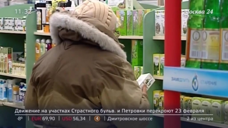 Супермаркеты против аптек