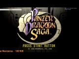 Binary EDGE - Стрим: Panzer Dragoon Saga(Sega Saturn)