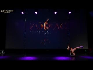 ZODIAC 2018, Ilona Kozhechenkova, Latvia, Riga