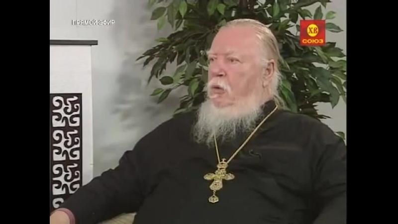 Протоиерей Димитрий Смирнов- Можно ли христианину заниматься йогой?