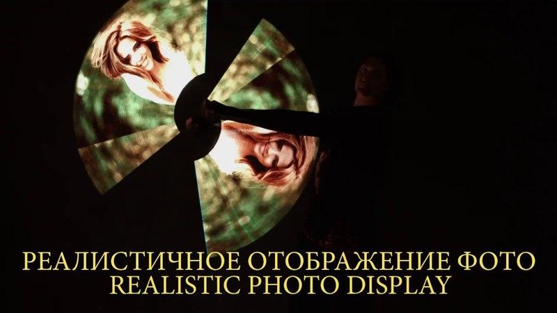 Графическое шоу на празднике Гомель Клинцы Могилёв Мозырь Жлобин Новозыбков » Freewka.com - Смотреть онлайн в хорощем качестве