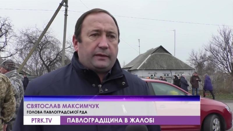 На Павлоградщині поховали 24-річного бійця АТО