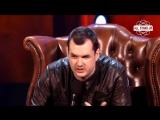 Джим Джеффрис - Про Шалав и Ловеласов