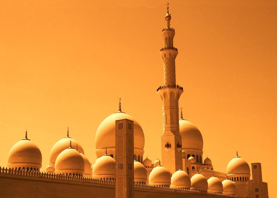 Ураза-Байрам отпразднуют в мечети «Ярдям» на северо-востоке Москвы
