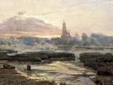Вокальное трио Реликт - Русское поле.avi1