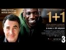 11 неприкасаемые 2011 HD 16