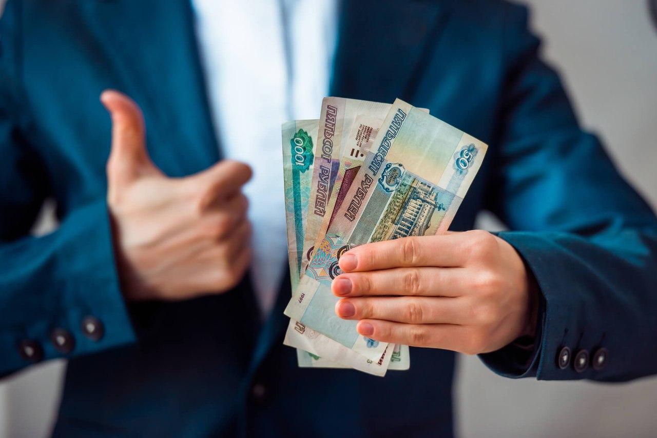 Среднедушевой доход населения Томской области составил 18 тысяч рублей
