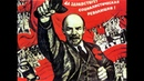 Lenin and the Russian Revolution - 100 year anniversary