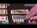 Abema TV Покер с Гактом Финал