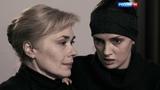 """Мелодрама """"Холодное блюдо"""" мелодрамы новые односерийные, смотреть лучшие российские сериалы"""