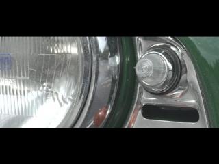 Triumph Trailer