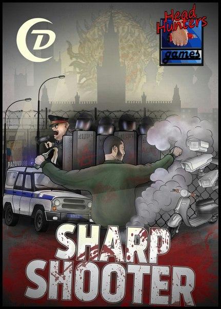 SharpShooter3D [Steam-Rip] [RUS / RUS] (2018)
