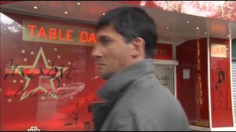 Странствия Синдбада 3 сезон 13 серия