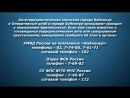 23.02.2018 - Новости Байконур.
