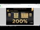 Как зарабатывать на золоте от 3000 евро в месяц