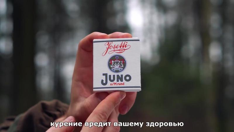 солид и немецкие сигареты
