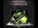 BBEN G16 15 6 Windows 10 Intel I7 7700HQ CPU NVIDIA GTX1060 GDDR5 6GRam