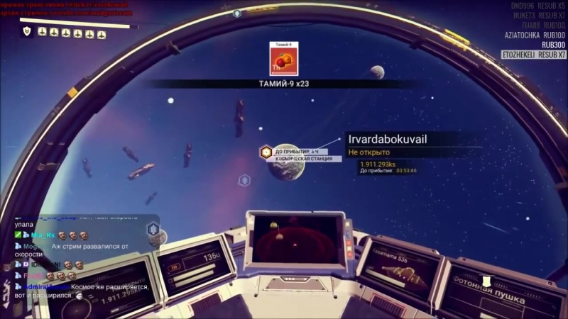 [Mad Highlights] Мэддисон играет в No man's sky [GOTY of the year]