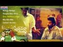 Snehamera Jeevitham 2017 Telugu Movie Songs Jukebox Siva Balaji Rajeev Kanakala Sunil Kashyap