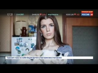 """Бывшая участница """"Дома-2"""" найдена мертвой"""