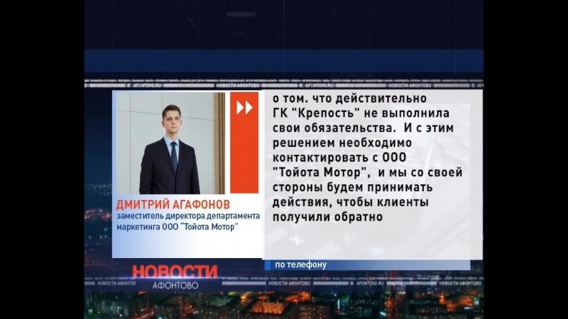 Новым дилером Тойоты в Красноярском крае может стать «Медведь Холдинг»