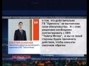 Новым дилером Тойоты в Красноярском крае может стать Медведь Холдинг