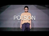 독(Poison) Primary (Feat E Sens) | CHESHIR choreography | Prepix Dance Studio