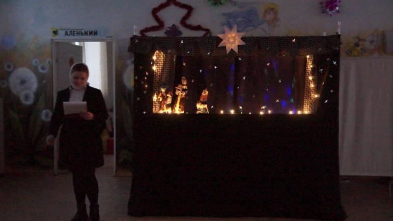 Рождественский вертеп в Гармонии