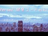 【ボカロラップ】微速善進【miki&unity-chan】
