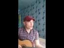 Пой моя гитара пой😃 АХРА <<Твои карие глаза>> Зацените?! 😁😁😁