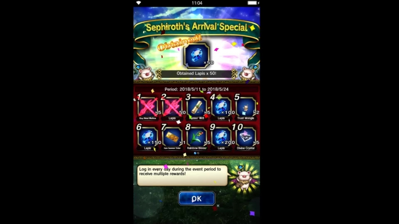 Final Fantasy Brave Exvius - Daily Quests, bahamut, Nibelheim