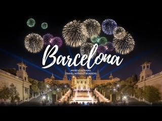 #KISELEVATRAVEL: Happy New Year in Barcelona 2018