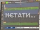 Ускоренную помощь при авариях на ЛЭП разработали нижегородские ученые