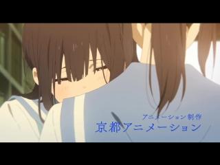 Hibike! Euphonium: Liz to Aoi Tori - мини-промо #7