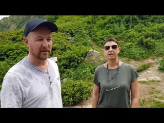 Красная Поляна, омовение. Сергей Ратнер и Марина Каганович