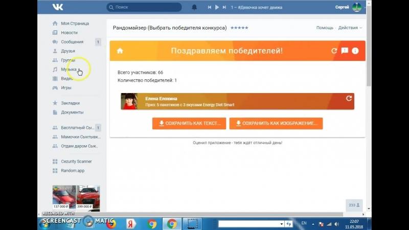 NL КОМИ СЫКТЫВКАР УХТА УСИНСК ТРОИЦКО ПЕЧОРСК 1