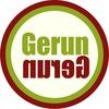 Швейная мастерская GerunGerun