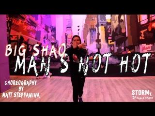 LIL'ROY   DANCE COVER   Choreography by Matt Steffanina