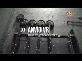 5sta Family и ТНТ music в гостях у Anvio VR