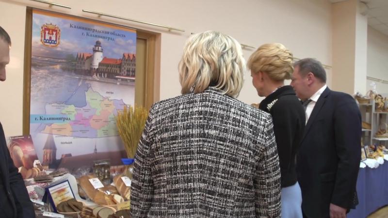 XVI Международный смотр качества хлеба и хлебобулочных изделий г. Москва