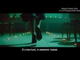 2018: Тизер-трейлер фильма «Конечная» (Русские субтитры)