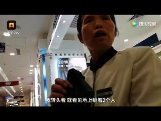 В Китае охранник решил спасти девушку, которая спрыгнула с 11-го этажа.