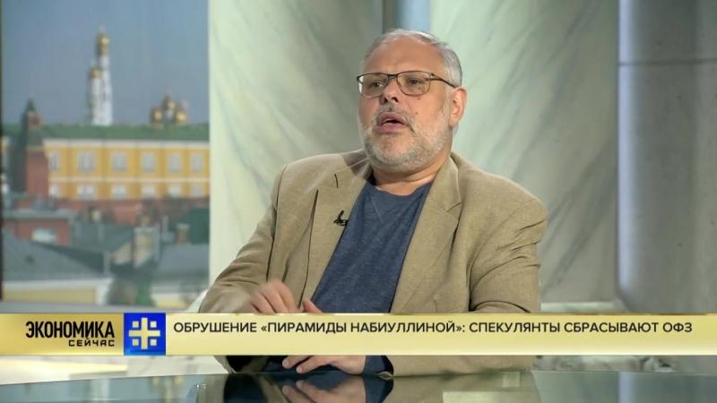 Олигархи бегут из России_ в офшорах уже $1 трлн / 31 05 18 /