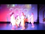 Концерт Новогоднее настроение - Антураж - Роль