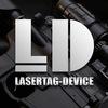 """Лазертаг оборудование  """"Lasertag Device"""""""